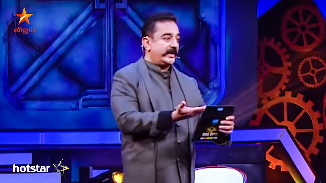 Who is Getting Eliminated from Bigg Boss? | Kamal Haasan
