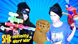 Infinity War Nerf: Infinity Gauntlet Battle! SuperHeroKids