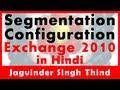 Exchange Server 2010 OWA 2010 Segmentation Configuration Part 93