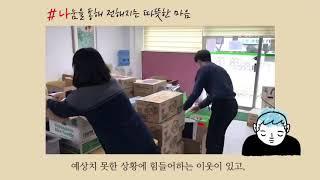 대구광역시장애인재활협회.mp4