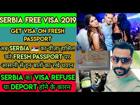 Get Serbia Visa On Arrival On Fresh Passport Without Refuses Or Deportation || Reasons Of Refusal ||