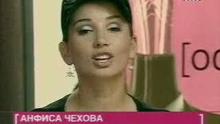 "Реалити-шоу ""Офис"" 2006-выпуск 121"