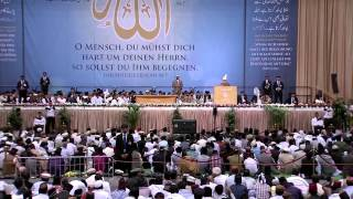 Friday Sermon: 13th June 2014 (Urdu)