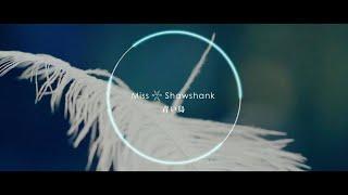【Miss Shawshank】青い鳥【MUSIC VIDEO】Blue bird/藍鳥/Синяя птица/นกสีฟ้า/インディーズロックユニット/ROCK