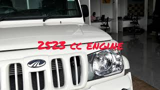 2523 CC ENGINE WITH BS6 TECHNOLOGY 75 HP POWER 200 NM TORQUE 8.4 FEET CARGO LENGTH 5.6 FEET CARGO WIDTH 57 LITTER TANK ...