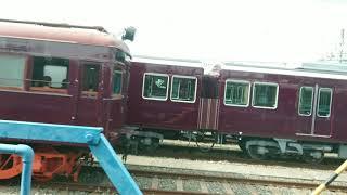 【阪急電車】くまのジャッキー号で洗車体験~時々P6と900型~