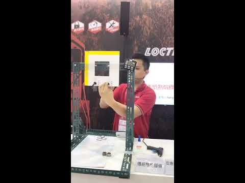 【PUR反應型熱熔膠】體驗不一樣的反應型熱熔膠 2018自動化展直播 - YouTube
