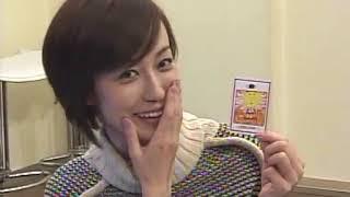 出演:及川奈央、久下恵美 Gyaoジョッキーでの人気番組「及川奈央の自然...