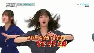 170913 Gfriend Summer Rain 2X Faster! Weekly Idol (Queen of X2 faster dance) thumbnail