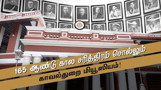 165-year-old-police-museum-special-story-round-up-hindu-tamil-thisai