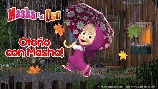 Masha y el Oso - ¡Otoño con Masha! 🍁 Colección de los mejores dibujos animados de otoño 🍂