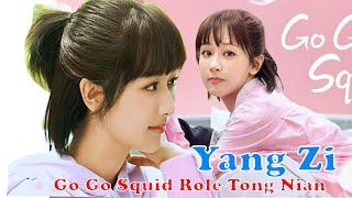Yang Zi - 杨紫 - Tong Nian Role Of Go Go Squid - 亲爱的, 热爱的 - Top Beautiful Yang Zi Images