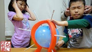 爆爆バルーンであそぶせんももあい Balloon Game thumbnail