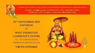 London Hindu Aikyavedi