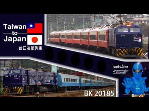 台灣鐵路局 688次 E213 藍武士 電力機車頭