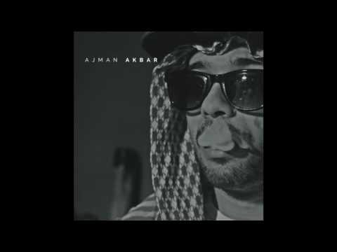 Ajman - Moja Habibi