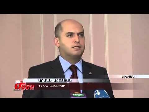 Ամփոփվեց «Նոր սերնդի դպրոց 2013» մրցույթը ARMENIA TV