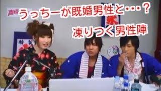 うっちー大暴走。事務所とマネージャーを怖がらせてますね。 内田彩さん...