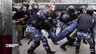 """Как """"беркутовцы"""" с Майдана стали ОМОНом с Тверской"""