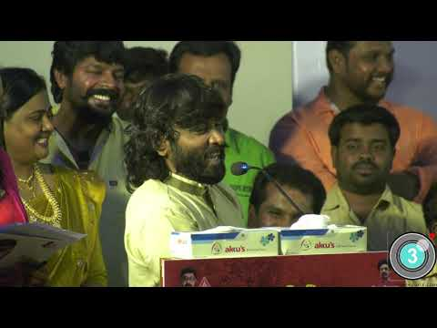 I wish Sindhu's dream to come true Lyricist Snehan at Rajavukku Raja Audio Launch