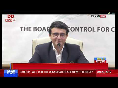 BCCI Chief Sourav Ganguly Briefs Media