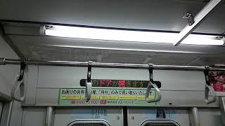 【58Fただの検査でした】東武51058F LCD設置されず運用復帰
