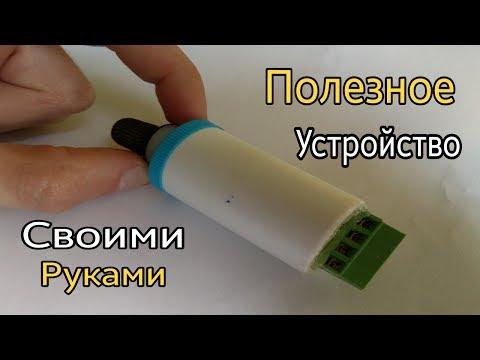 Регулятор напряжения от 1 до 12 вольт своими руками