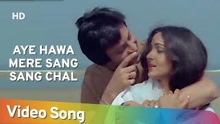 Aye Hawa Mere Sang Sang Chal (HD) | Babu (1985) | Rati Agnihotri | Deepak Parashar | Hindi Song