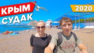 Судак Крым 2020 Пляжи и набережная Судака | Отель Владислав | Цены на отдых в Крыму