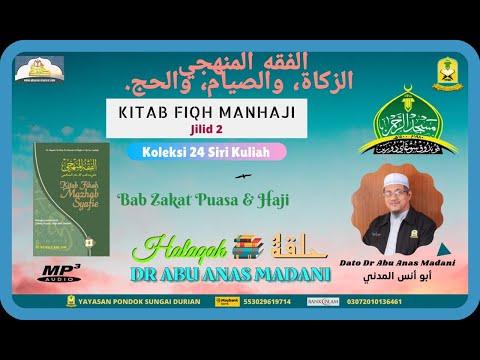AAM Manhaji J2 (11) Hukum Qada' Puasa Ramadhan Bagi Orang Musafir Dan Sakit, Fidyah Dan Kaffarah.
