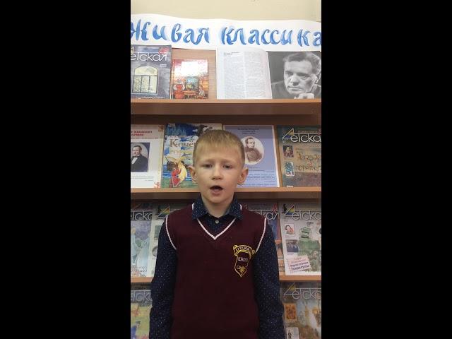 Изображение предпросмотра прочтения – РодионОглодин читает произведение «Доброта» Л.Николаенко