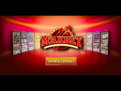 Казино игровые автоматы максбет новости азартные игры