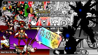 The Battle Cats - PLATINUM TICKET!! & Gurantee Uber on Ultra & Miracle Selection