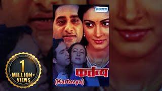 Kartavya (2009) - Mohan Joshi - Alka Kubal - Shashanak Udipurkar - Mohini Potdar