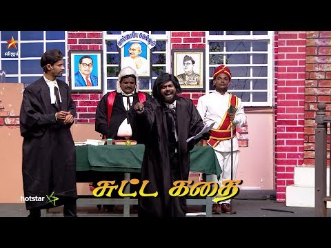 Kalakka Povathu Yaaru Champions Promo 18-11-2018 Vijay TV Show Promo Online