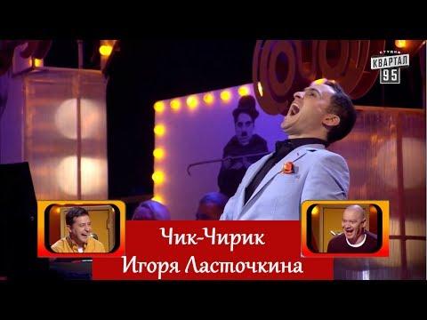 Реальный РЖАЧ! Вася-Энерджайзер