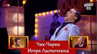 Реальный РЖАЧ! Вася-Энерджайзер разрывает всех на сцене шоу Рассмеши комика!