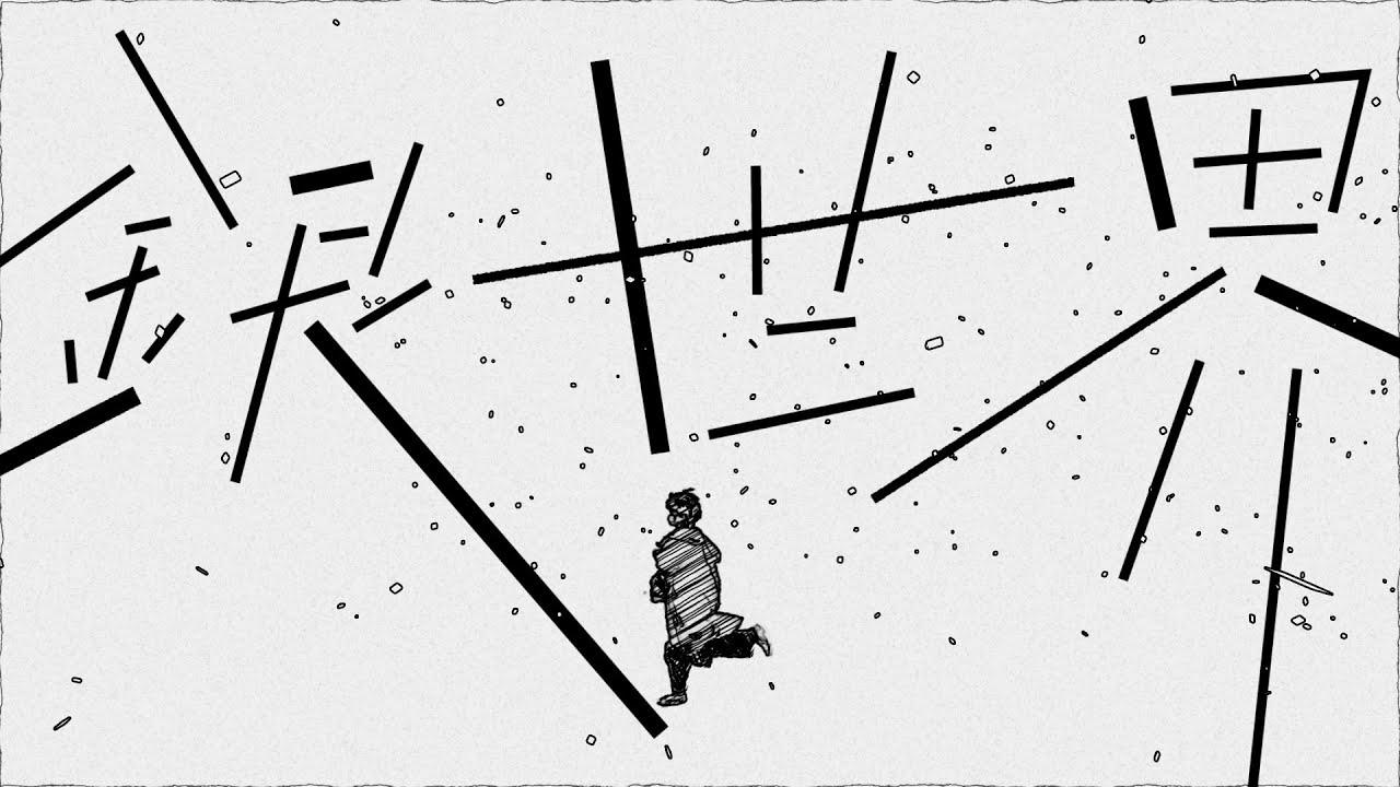 BURNOUT SYNDROMES 『銀世界』 Music Video(TVアニメ「ましろのおと」オープニングテーマ)