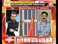 Colonel Daanvir Singh says Modi will definitely raise terrorism issue in BRICS summit