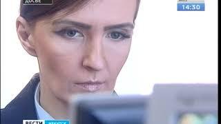 24 человека всего за двое суток попались на уловки телефонных аферистов в Иркутской области