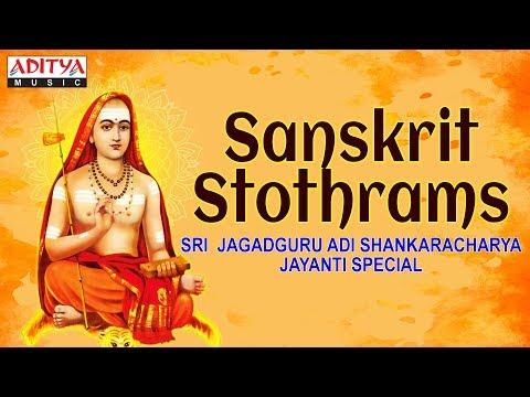 Sri Jagadguru Adi Shankaracharya Jayanti Special | Sanskrit Stothrams | Bombay Sisters