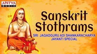 Sri Jagadguru Adi Shankaracharya Jayanti Special Sanskrit Stothrams-Bombay Sisters|Sankara jayanthi|