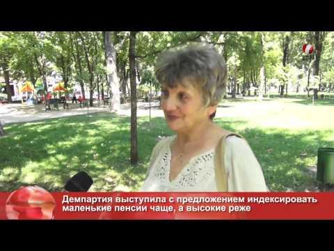 Средняя пенсия в Молдове -
