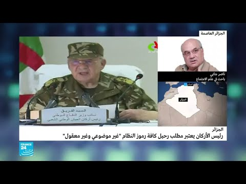 ناصر جابي: خطاب قايد صالح حمّال أوجه  - نشر قبل 42 دقيقة