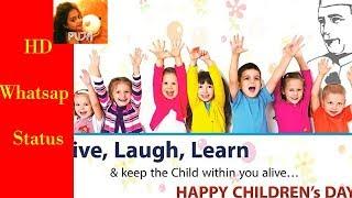 #childrensday #childrensdaystatus #happychildrensday Happy Children's day Whatsapp status Video