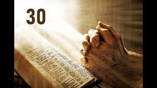 IGREJA UNIDADE DE CRISTO / Estudos Sobre Oração 30ª Lição - Pr. Rogério Sacadura