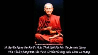 Phra Khatha Chin Banchon 3 times