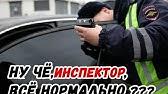 Автомобильные <b>шторки</b> (инструкция) - YouTube