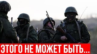 СРОЧНАЯ НОВОСТЬ! Украинских солдат РАССТРЕЛИВАЮТ за отказ воевать в Донбассе