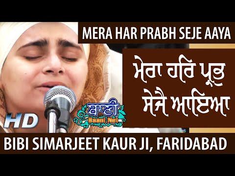Touching-Gurbani-Kirtan-Shukrana-Samagam-Bibi-Simarjeet-Kaur-Ji-Faridabad-Wale-2020